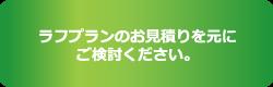 STEP3_1